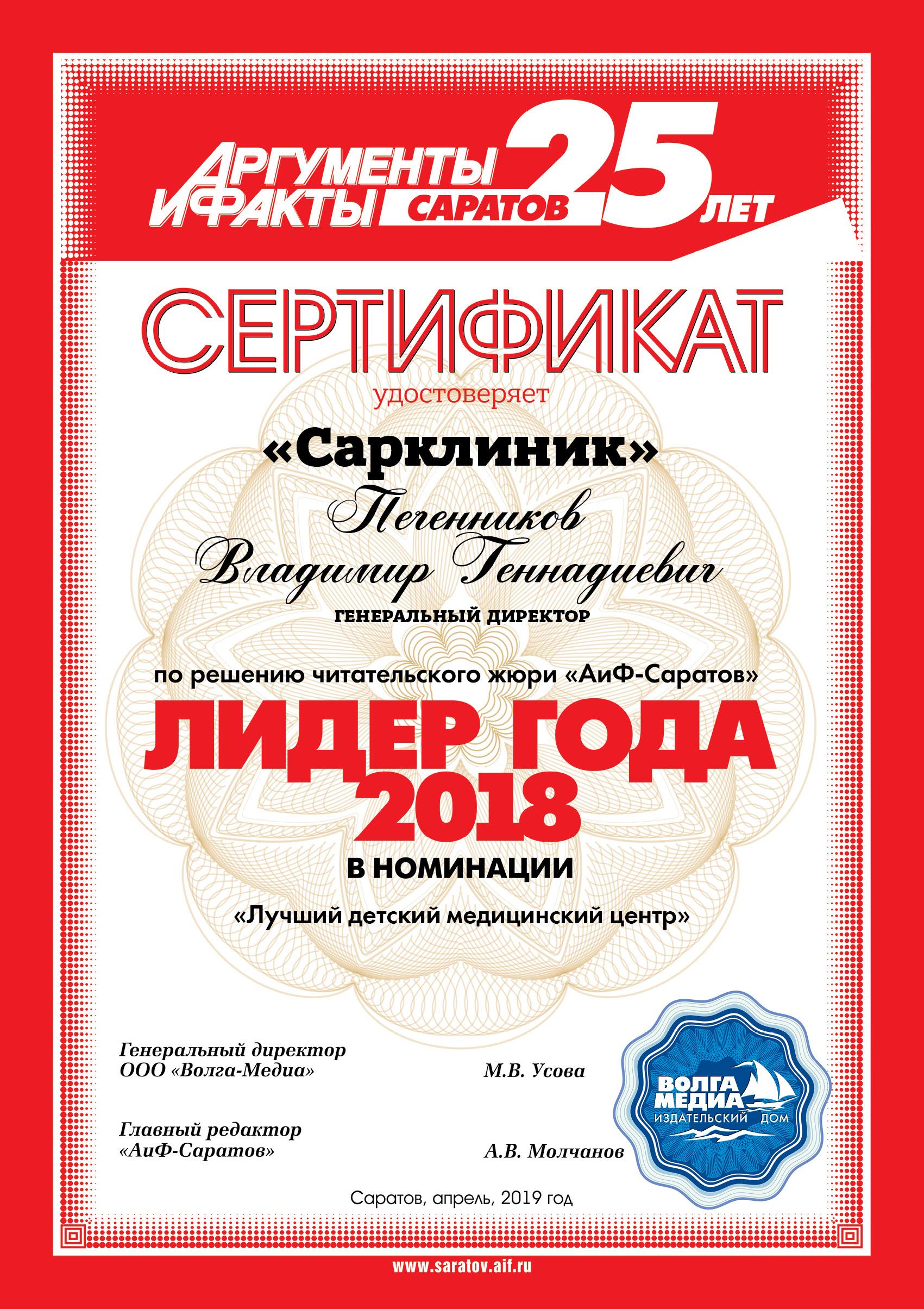 лечение зрр в россии