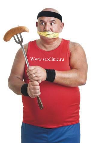 ожирение у мужчин, лечение в саратове
