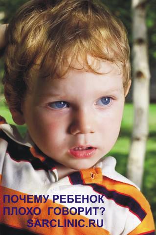 почему ребенок плохо говорит, не говорит, как научить ребенка говорить, разговаривать, ребенок мало говорит