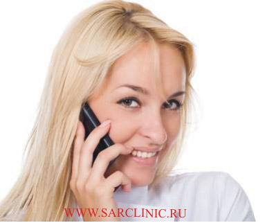Сарклиник Саратов, частная медицинская практика врачебная 606060