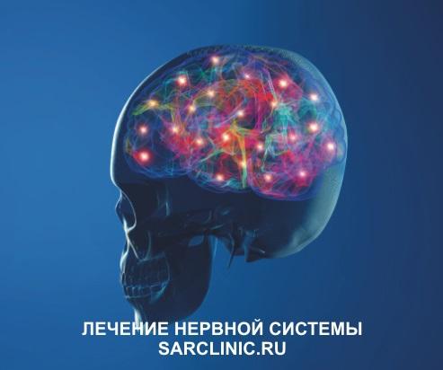 соматоформная дисфункция вегетативной нервной системы лечение