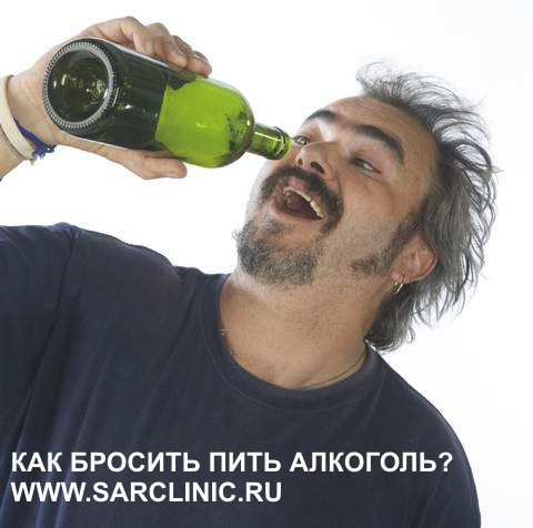 Вшить торпеду от алкоголизма в Саратове: где, сколько стоит, куда ...