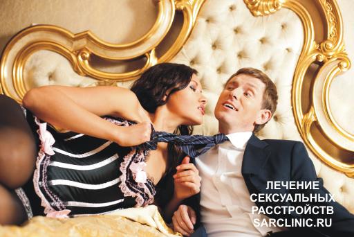 zhenatiy-muzhchina-v-seksualnoy-zavisimosti-ot-lyubovnitsi